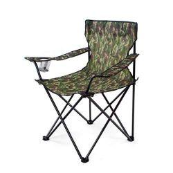 Zobrazit detail - Rybářské křesílko FISH camouflage - maskáčový design - Skladací camping židle