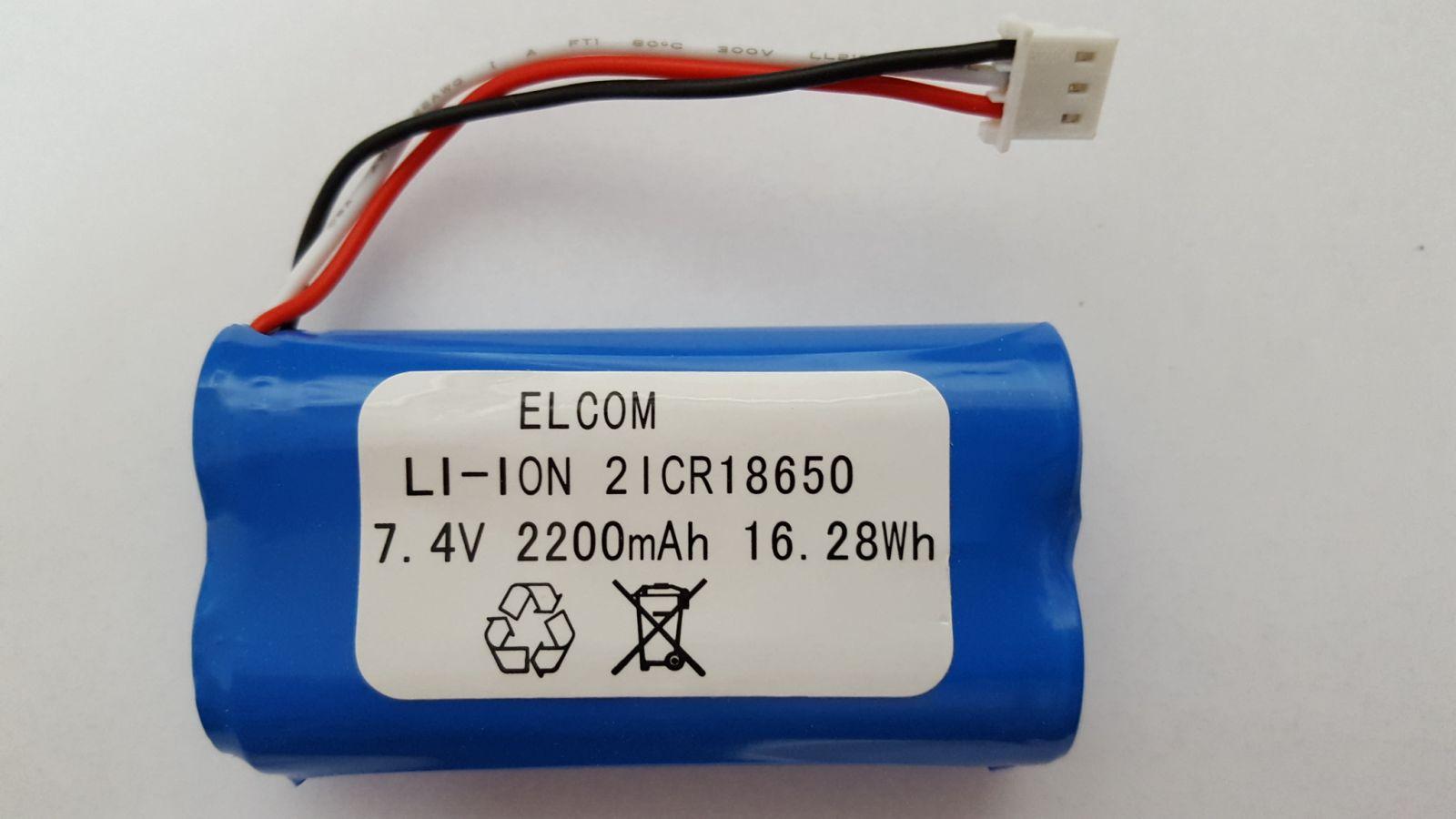 Náhradní baterie pro pokladnu EURO 50Tei 7,4 V ELCOM