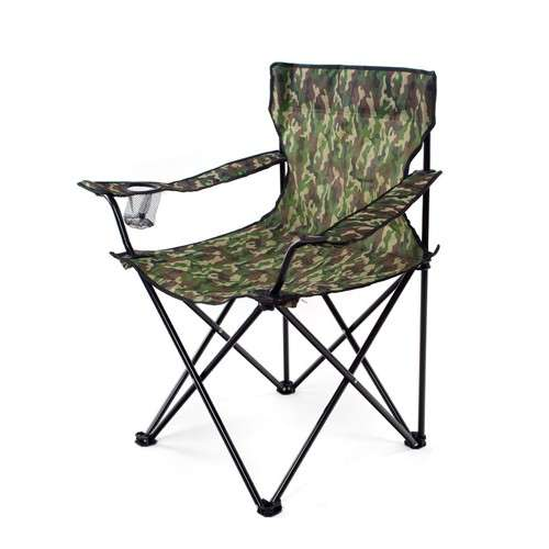 Rybářské křesílko FISH camouflage - maskáčový design - Křeslo maskáč - Skladací camping židle Banquet