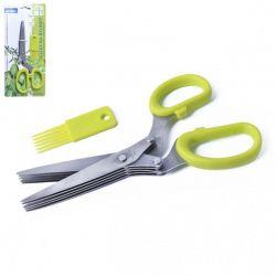 Nůžky na stříhání bylinek - Nůžky na bylinky včetně kartáčku